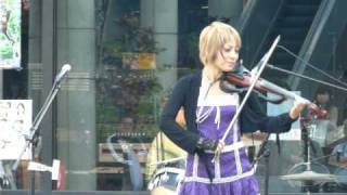 Aria Asia - 小さな恋のうた Live in Okinawa