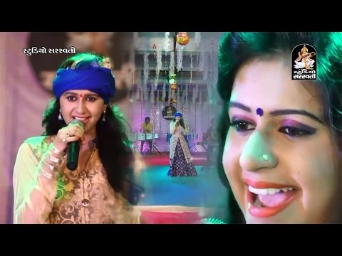 Kinjal Dave No Rankar - 2 | Part 1 | Produce by Studio Saraswati | DJ Non Stop | Gujarati Garba 2016