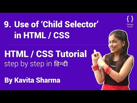 Use Of Child Selector In HTML/CSS - HTML Tutorial For Beginner In Hindi, Part-9