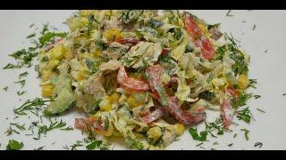 Салат с куриной грудкой и пекинской капустой./Salad сhinese cabbage with chicken.