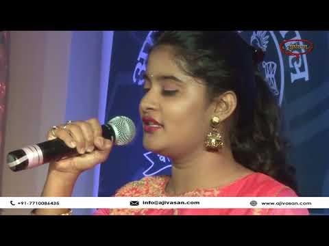 Dil Ne Kaha Chupke Se | 1942 A Love Story (1994) | Performance By Apurva Bhusey | Ajivasan fest 2017