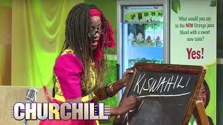Wanjiku the Teacher : Jinsi ya Kuwasiliana