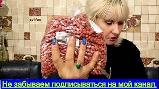 видео Каталоги и предложения в магазинах в Москве