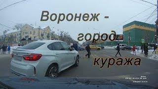 Как ездят в Воронеже - городе куража! (6 ситуаций)
