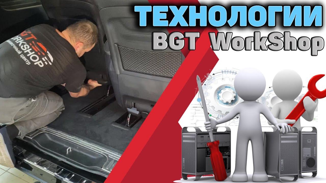 ТЕХНОЛОГИИ от BGT WorkShop (удлинили полозья на Mercedes V Class W447) МОСКВА