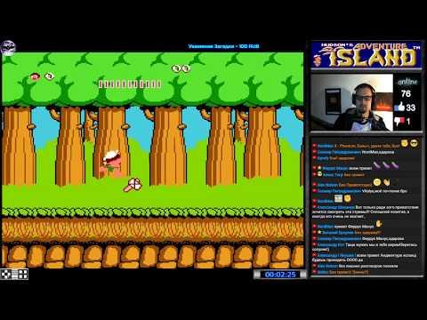 Hudson's Adventure Island прохождение [ No Cont ] (U) | Игра (Dendy, Nes, Famicom, 8 Bit)  Стрим RUS