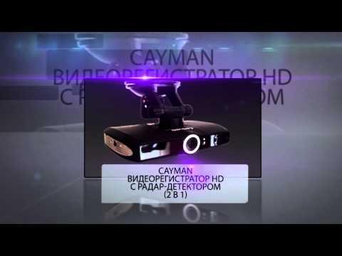 - цифровые видеорегистраторы и камеры наблюдения