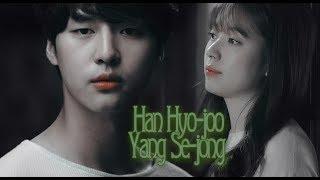 Han Hyo Joo & Yang Se Jong (crossover) - быть с тобой