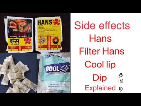 Cool Lip Filter Hans Dip Hans Side Effects Explained