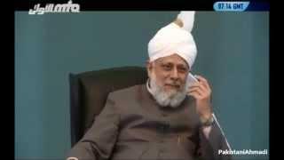 Daily Routine of Khalifatul Masih