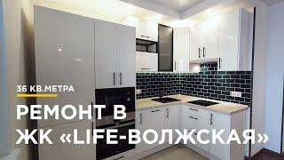 РЕМОНТ ОДНОКОМНАТНОЙ КВАРТИРЫ / МОСКВА / НОВОСТРОЙКА