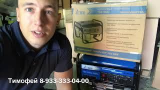видео Бензиновый генератор ТСС SGG 2800E с АВР