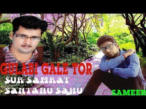 gulabi gale tor santanu sahu old sambalpuri song full romantic super odia album song