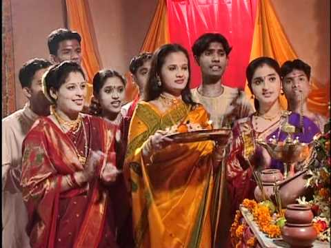 Mahalaxmichi Aarti [Full Song] Devichya Aartya