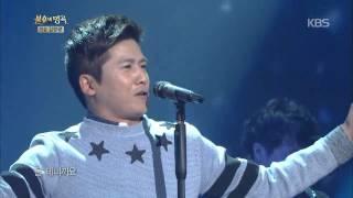 [HIT] 불후의 명곡2, 김영광(Kim Yeong Gwang) 편-홍경민(Hong Kyung Min) - 사랑은 눈물의 씨앗.20150110