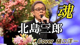 この度の「平成28年熊本地震」で被災された皆様に 心よりお見舞い申し上...