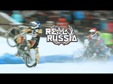 Ice Sdway Motorcycle Racing.
