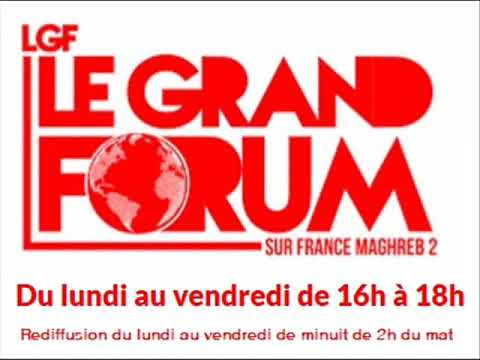 France Maghreb 2 - Le Grand Forum le 26/10/18 : Tarek Mami, Sofiene et l'invité : Youssef Hindi