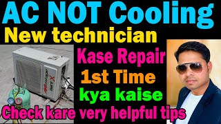 Gambar cover ac not cooling how to troubleshoot  find new technician pahle keya keya check kare this video learn