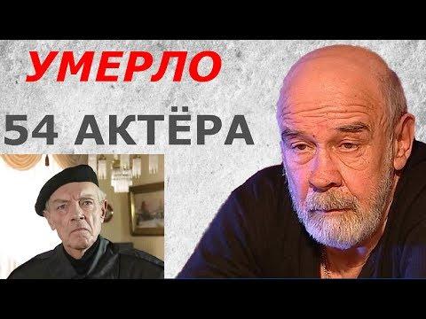 За 17 лет умерло 55 актёров сериала 'Бандитский Петербург' - Видео онлайн