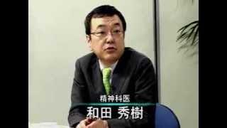 中学受験勉強 和田秀樹が教える 中学受験 親のバイブル https://docs.go...