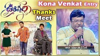 kona-venkat-speech-oopiri-movie-thank-you-meet-nagarjuna-karthi-tamannaah-success-meet