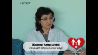 видео Гепатит