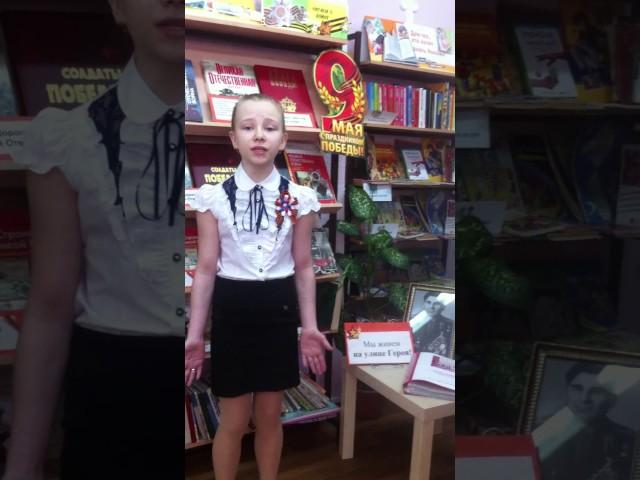 Изображение предпросмотра прочтения – ПолинаНадыкто читает произведение «Могила Неизвестного солдата» Э.А.Асадова