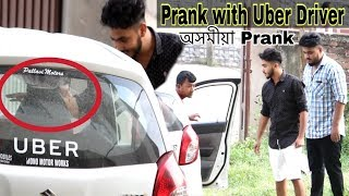 Uber Prank | অসমীয়া Comedy Video | Prank in Assam | Assamese Funny Video | Buddies