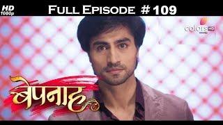 Bepannah - Full Episode 108 - With English Subtitles
