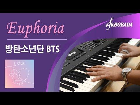방탄소년단 BTS - Euphoria 피아노 커버