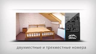 видео Гостиницы Гудаури