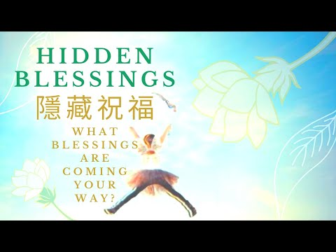 🧝‍♀️ Hidden Blessings 隱藏祝福|Pick Your Choice 心選訊息 ✅ What Blessings Are Coming Your Way?
