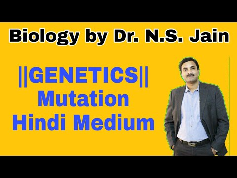 Mutation (Genetics) Hindi Medium