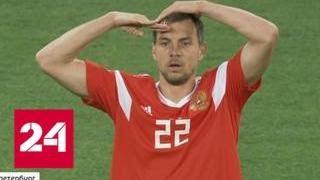 Сборная России вышла на новый уровень футбола - Россия 24