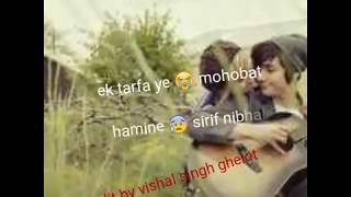 Kabhi bandhan juda liya kabhi bandhan chura liya latest song lyrics