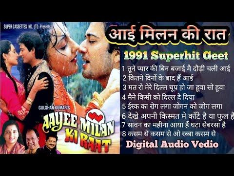 1991 Superhit Bollywood Best SONG - Anuradha Paudwal \u0026 Audit Narayan \u0026 Mohammad Aziz
