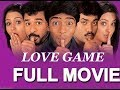 Love Game Full Movie HD