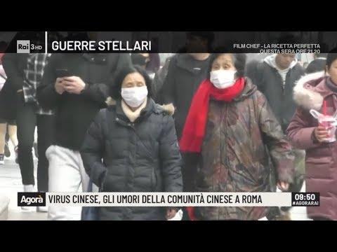 Virus cinese, gli umori della comunità cinese a Roma - Agorà 23/01/2020