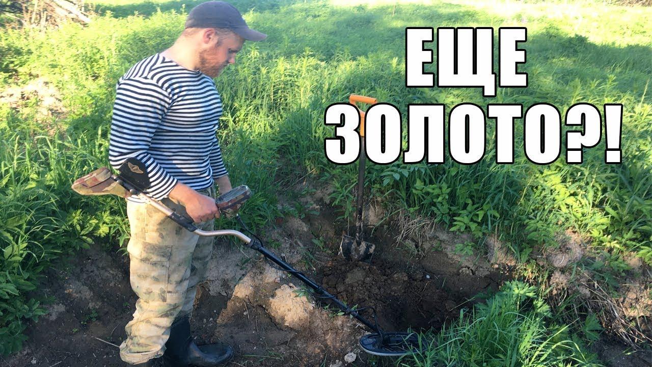 ТУТ ЕЩЕ ЗОЛОТО?!  Поиск золота с металлоискателем  / Russian Digger
