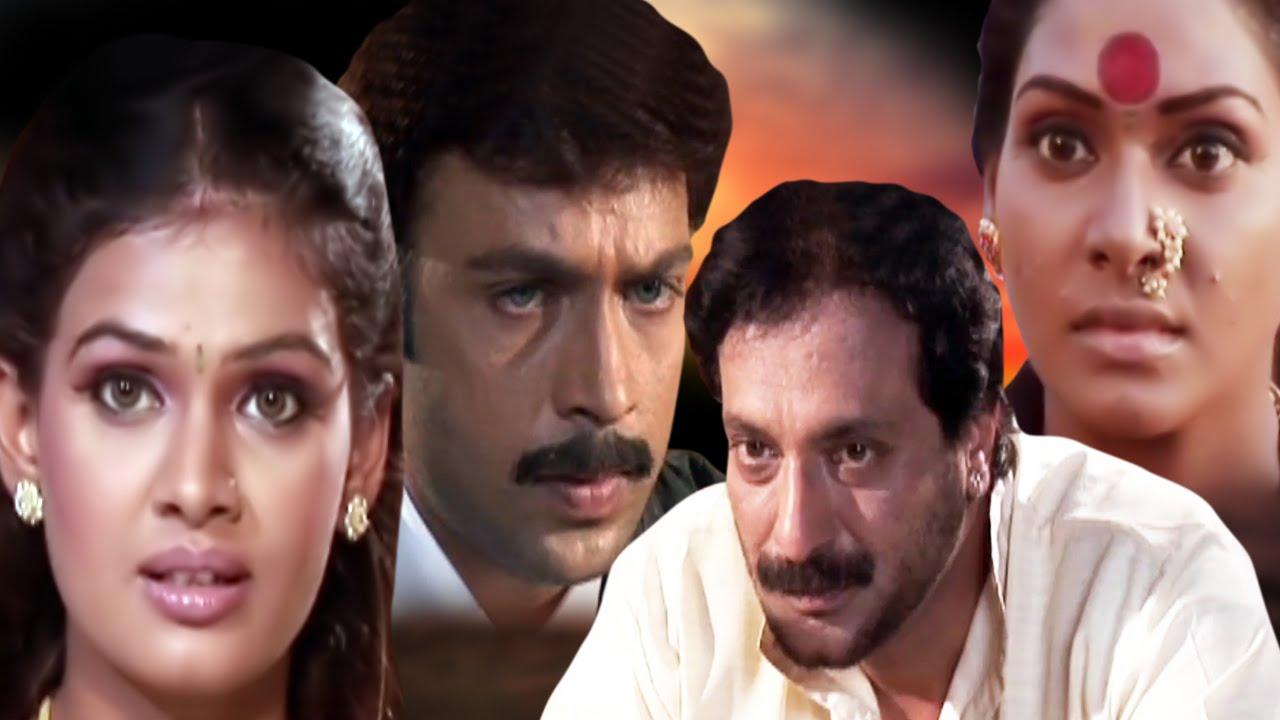 Download Jogwa Amba Baicha   Marathi Full Movie