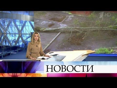 Выпуск новостей в 09:00 от 03.02.2020