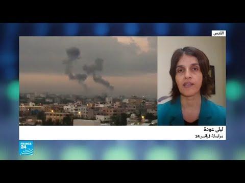 هل تخوض إسرائيل حربا واسعة ردا على إطلاق صواريخ من غزة؟  - نشر قبل 54 دقيقة