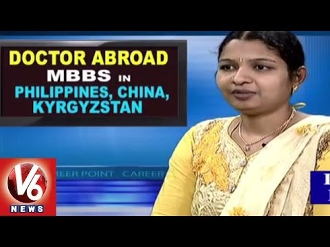 Career Point | Study MBBS in Abroad | Doctor Abroad l V6 News (02-06-2015)
