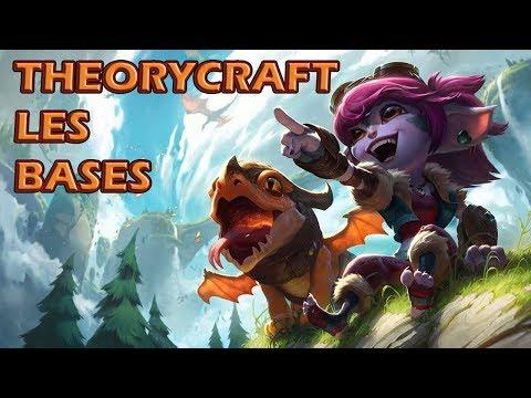 Theorycraft League of Legends / Les Bases thumbnail