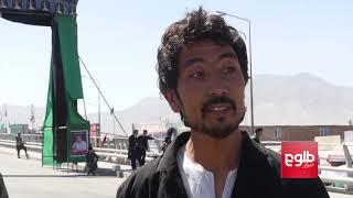 باشندهگان غرب کابل برای تأمین امنیت مراسم محرم سلاح برداشتهاند