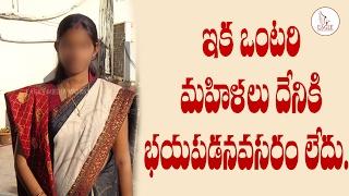 ఇక ఒంటరి మహిళలు దేనికి బయపడనవసరం లేదు | CM KCR Launches 1000 Rs Pension to Women | Eagle Media Works