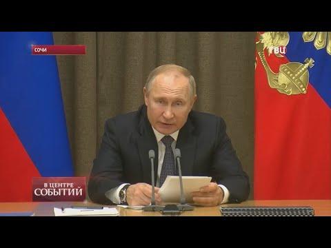 06.12.2019. В центре событий с Анной Прохоровой