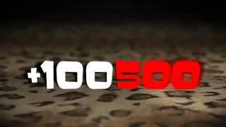 АНОНС +100500   Пацан Сказал   Пацан Сделал