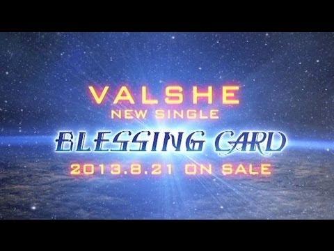 VALSHE 5th Single「BLESSING CARD」クロスフェード【OFFICIAL】